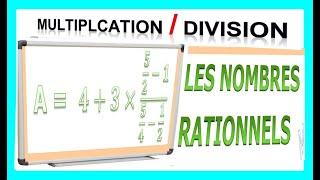 Maths 3ème - Les nombres rationnels Multiplication et Division Exercice 27