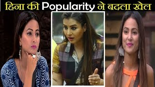 Voting Trend: Hina More Closer To BB Trophy Now|| Hina-Shilpa Getting Equal Votes|| Finale
