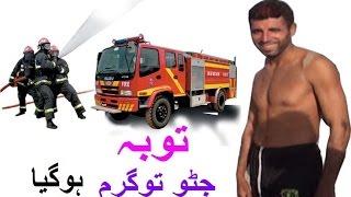 kabaddi live jatto great kabaddi fight in 2016
