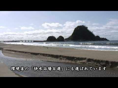 【HD】山形県 由良海岸 – がんばれ東北!