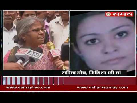 Two convicts hanged in Jigisha Ghosh Murder Case of Delhi