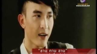 Chan Than San dã th a nh n    ph u thu t th m m  trong talkshow t i Thái   Nhân v t   Kênh14   Channel for Teens Video