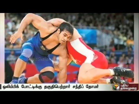 Olympic-Wrestling-Selection-indian-Wrestling-Player-Sandeep-Tomar-Select