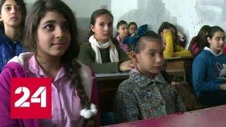 Русский язык в Сирии становится все более популярным