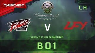 FTD vs LFY, The International 2018, Закрытые квалификации | Китай