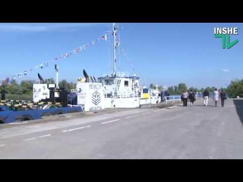 НІБУЛОН оголосив про будівництво терміналу в Голій Пристані