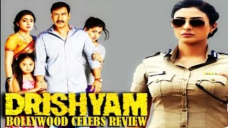 Drishyam (2015 Film) Movie Review by Bollywood Celebs at Screening Event - Full VIDEO!