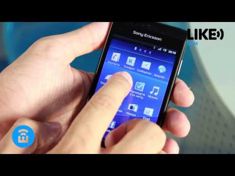 comment ouvrir sony ericsson xperia