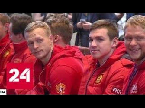 Спортсмены поедут на Олимпиаду с флагом и гимном в сердце - Россия 24 (видео)