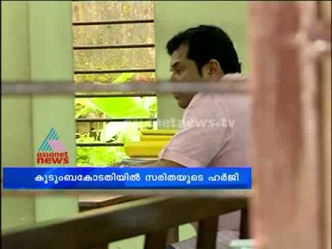 Actor Mukesh and his first wife actress Saritha in Eranakulam family court 27 August 2014 11 PM