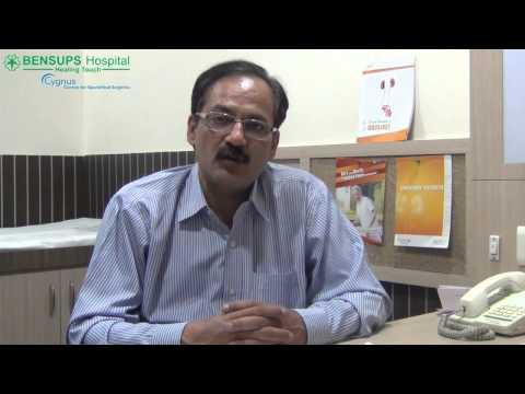 Leakage of urine (पेशाब का रिसाव) By  Dr. Dinesh Suman