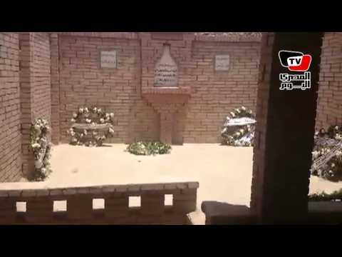جنازة النائب العام| لقطات من داخل قبر «هشام بركات»