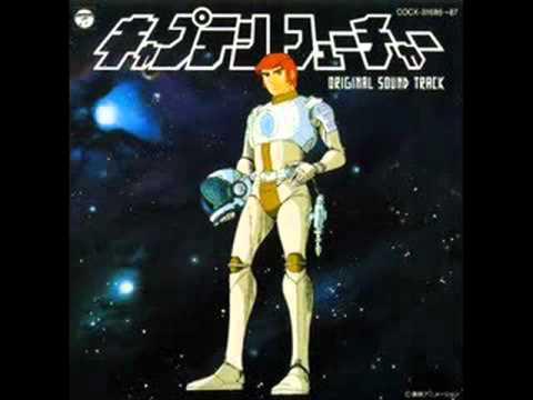 Yuji Ohno - Far away from the glittering galaxy