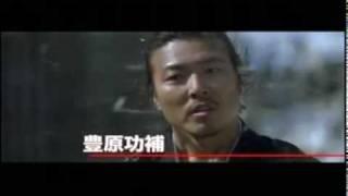 Nonton Zatoichi The Last  Trailer Film Subtitle Indonesia Streaming Movie Download