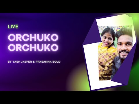 Orchuko    ఓర్చుకో     - prasanna Bold & Yash Jasper - Andhra kraistava keertanalu -