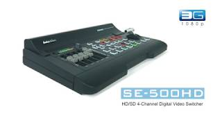 【Official】Ideal Switching Solution SE-500HD 4-Channel 1080p HDMI Video Switcher