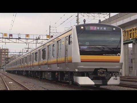 JR南武線E233系を報道公開/神奈川新聞(カナロコ)