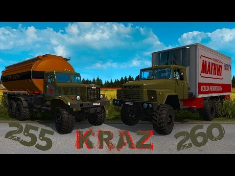 Kraz 255 – 260 1.25.x