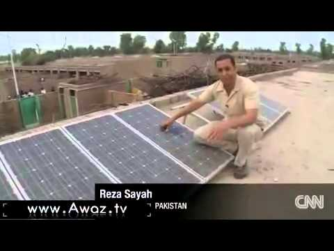 Solar Power in Pakistan