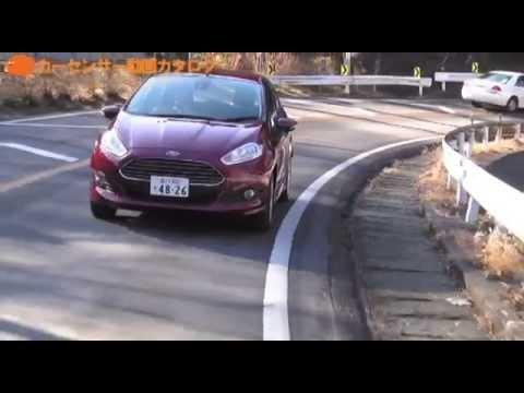 フォード フィエスタ【動画カタログ】