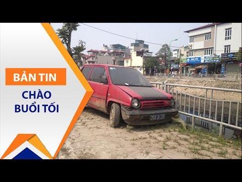 Hà Nôi: Bí ẩn xe biển xanh bị bỏ hoang | VTC1 - Thời lượng: 91 giây.