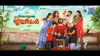 Video NEW MALAYALAM MOVIE 2017 | COMEDY ACTION THRILLER MP3, 3GP, MP4, WEBM, AVI, FLV April 2018