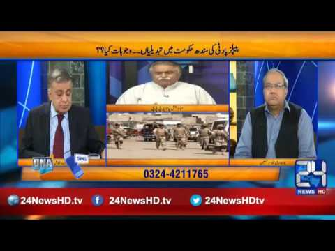 DNA 25th July 2016