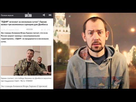 Российский неокоммунизм и тень Молотова над Москвой - DomaVideo.Ru
