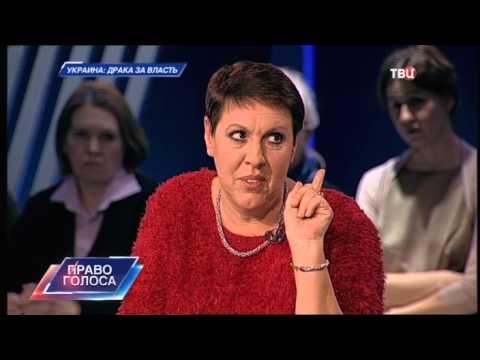 Украина: драка за власть. Право голоса (видео)