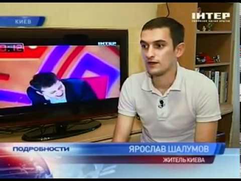 В Украине вводят цифровое телевидение
