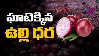 Public Fires On YCP Govt Over Onion Price Hike | Special Report