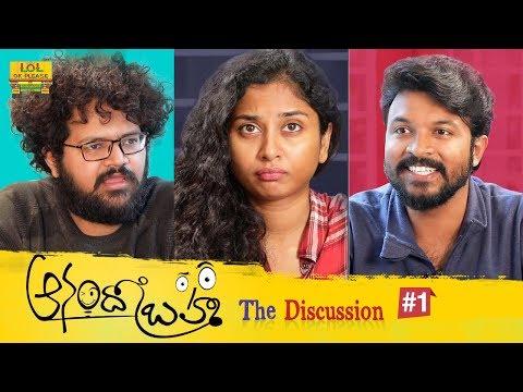 Anando Brahma - The Discussion || Chapter #1 || ft Abhishek, Koushik || Lol Ok Please