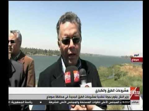 وزير النقل يتفقد عدد من مشروعات الطرق والكباري ومحطات السكك الحديدية في صعيد مصر