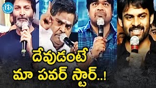 Video Tollywood Celebrities Craze About Power Star Pawan Kalyan || #Pawankalyan MP3, 3GP, MP4, WEBM, AVI, FLV Desember 2018