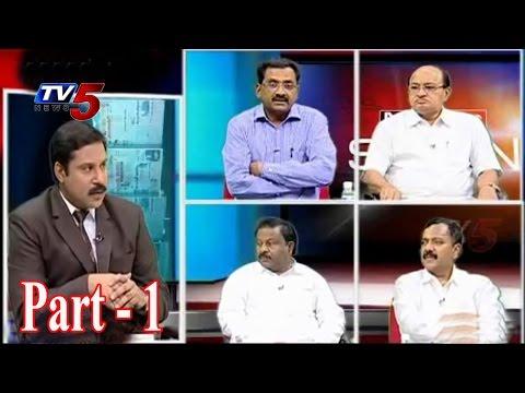 News Scan Debate On AP New Capital   Part 1 : TV5 News