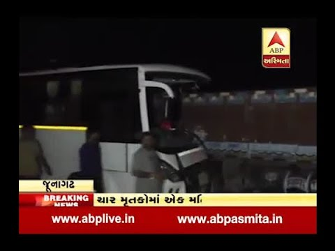 four died in road accident in  junagadh
