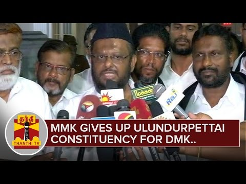 MMK-gives-up-Ulundurpettai-constituency-for-DMK-Thanthi-TV