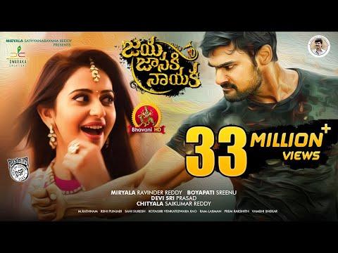 Jaya Janaki Nayaka Full Movie - Bellamkonda Sai Srinivas ll Rakul Preet Singh ll Boyapati Srinu