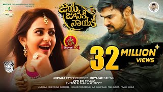 Video Jaya Janaki Nayaka Full Movie - Bellamkonda Sai Srinivas, Rakul Preet Singh - Boyapati Srinu MP3, 3GP, MP4, WEBM, AVI, FLV Juli 2018
