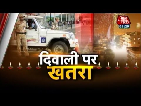 Terror attacks: Country on high alert during Diwali 21 October 2014 12 PM