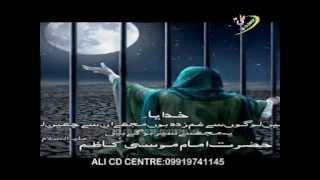 Saif Abbas Nohay 2015 - Kazim ki Bekasi par