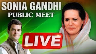 Sonia Gandhi LIVE | Rahul Gandhi Public Meeting at Medchal | ABN LIVE
