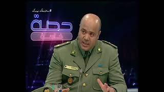 الجيش الوطني الشعبي/ تدابير جديدة للتسوية النهائية للمطالب الاجتماعية والمالية للمعطوبين والمشطوبين