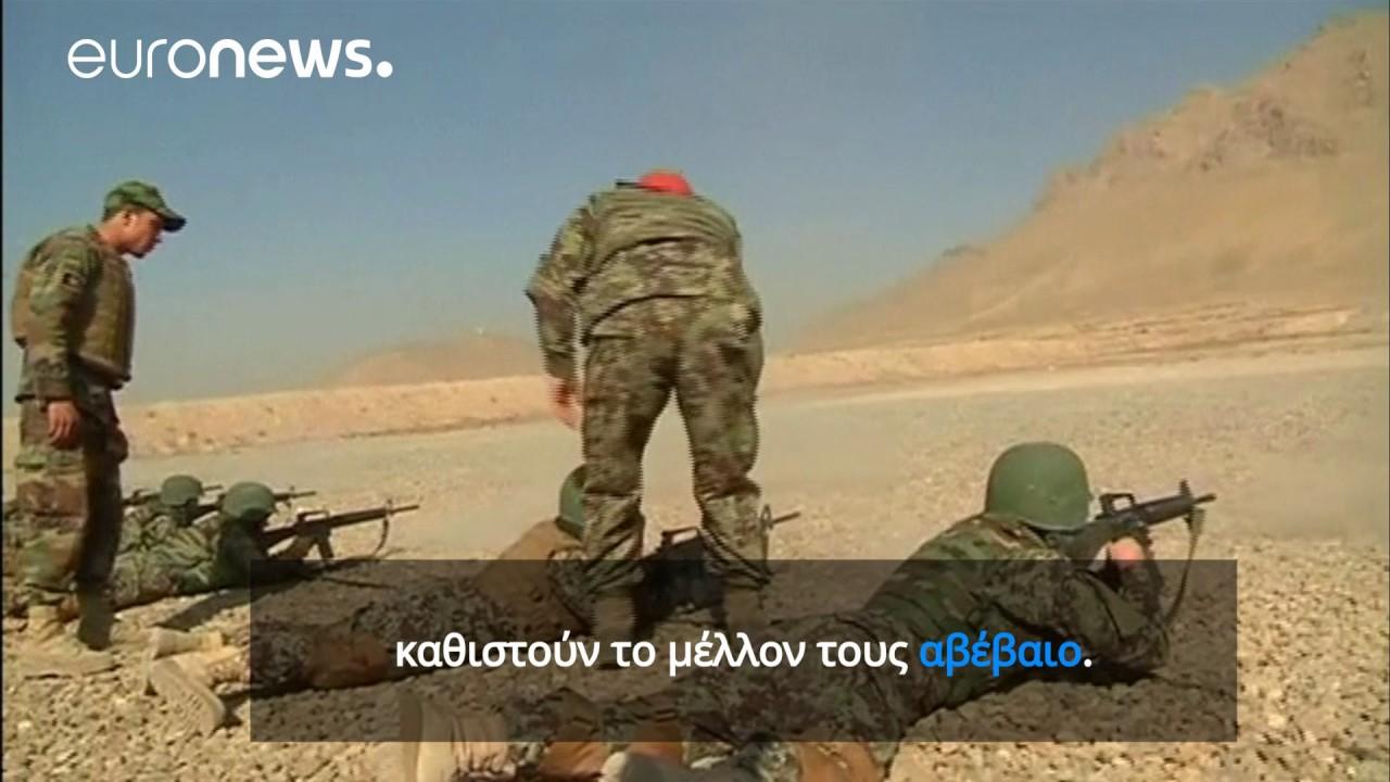 Άρωμα… γυναίκας στον αφγανικό στρατό