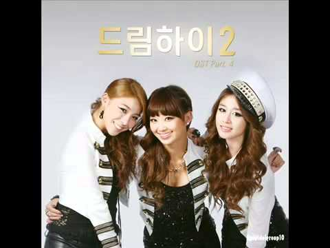 superstar - Dream High 2 OST part 4. HershE - Superstar. Please support us on Facebook: https://www.facebook.com/dreamhigh2.official All the latest news will be at: http...