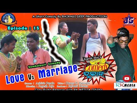 Video LOVE VS MARRIAGE (Episode-15) JOGESH JOJO's COMEDY DUKAN Sambalpuri Comedy (RKMedia) download in MP3, 3GP, MP4, WEBM, AVI, FLV January 2017
