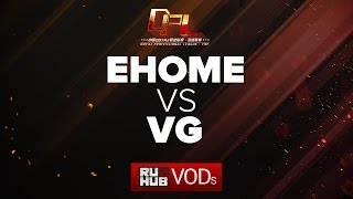 EHOME vs Vici Gaming, DPL Season 2 - Div. B, game 1 [Inmate, Tekcac]