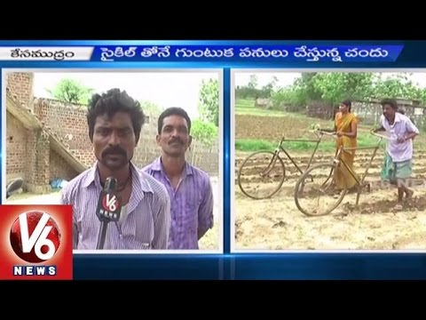 Creative Innovation of Small Farmer l Bicycle Plow | Warangal - V6 News