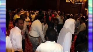 Eritrea News   EriTV Festival Report Qatar 2013   Doha