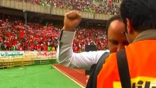 Dariush Khajehnoori Perspolis Song Azadi Stadium Tehran